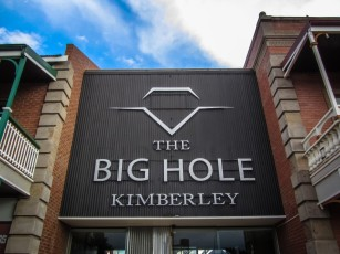 The Big Hole Museum