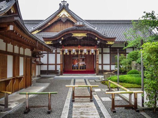 Fushimi Inari Taisha, Office