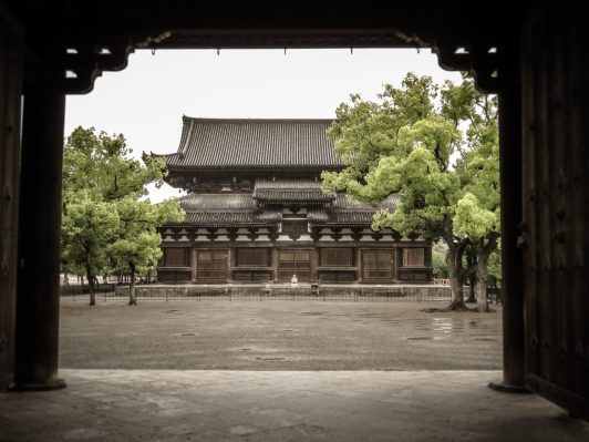 Tō-ji Kondo