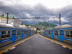 Otsuki Station