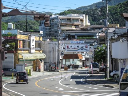 WELCOME LAKE KAWAGUCHI