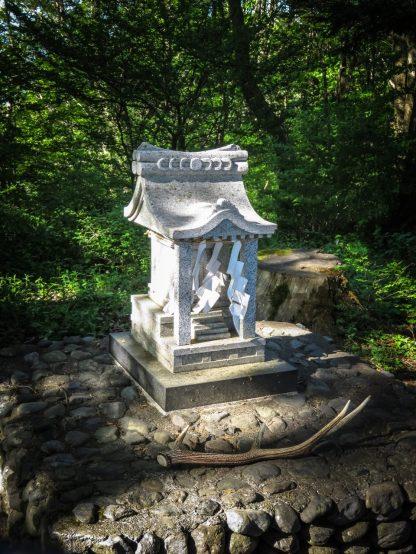 Mt. Tenjo Shinto Shrine