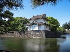 Imperial Palace Guard Tower