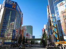 Central Akihabara, Tokyo