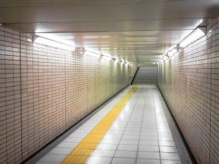 Underground Path