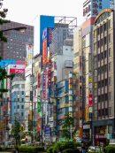 Shinjuku Street Scenery