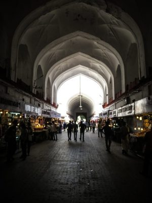 Inside Lahore Gate