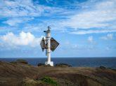 Nakalele Point Light